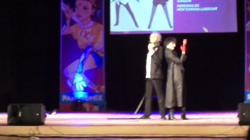 053 (173) Rokshata Хамон с усиками Persona Q2 new cinema labirint (Восток)