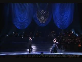 World of M. Kunze & S. Levay: 2nd Season - Elisabeth