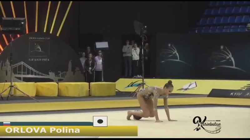Полина Орлова - Мяч (многоборье) Deriugina Cup 2019, Киев