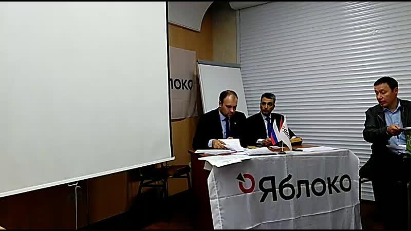 Выдвижение кандидата в губернаторы Челябинской области от партии Яблоко