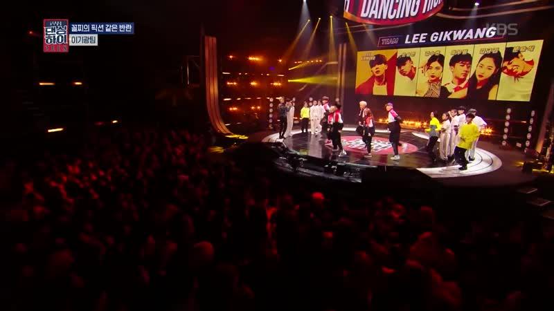 (Dancing High) - Lia Kim ,Lee Seunghoon , Lee Gikwang , Just Jerk , Hoya (20181019 )
