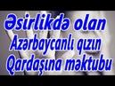 Əsirlikdə olan Azərbaycanlı qızın qardaşına məktubu
