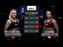 FULL FIGHT: Joanna Jedrzejczyk vs Valentina Shevchenko (UFC 231)
