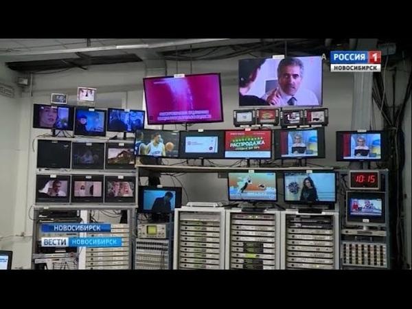 Второй мультиплекс стал доступен во всех районах Новосибирской области