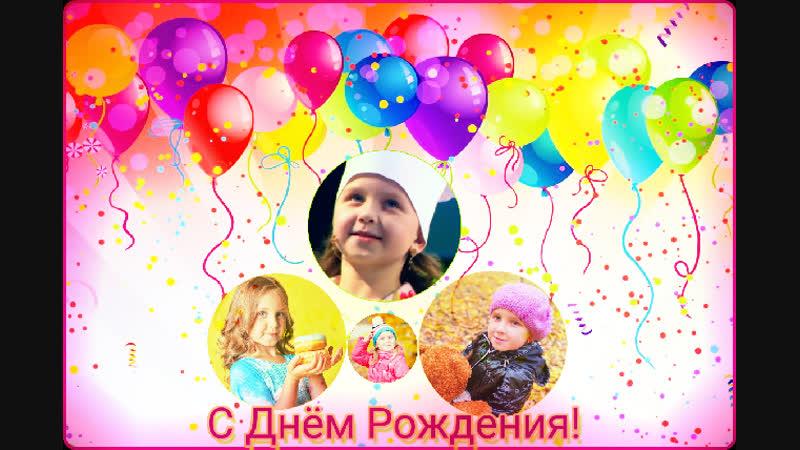 🎁 Поздравление для Полины Пудочкиной 🎉 С Днём Рождения
