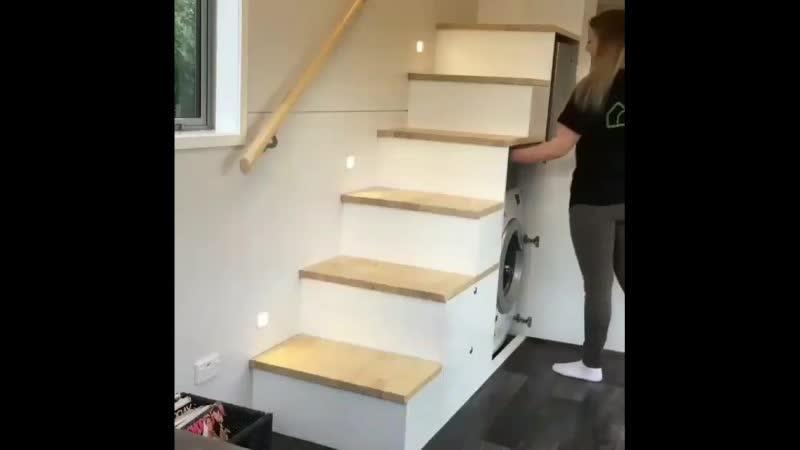 Под лестницей - gjl ktcnybwtq -