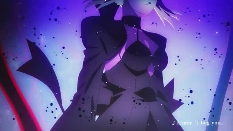 Трейлер 2-го фильма Fate/stay night Movie: Heaven's Feel - II. Lost Butterfly | АнимеКлуб