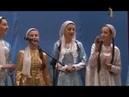 Девичья хоровая капелла «Жайна» Можа хьоза,2013г 2