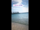 Греция 🌊 пляж 🏖