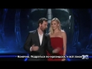 Майкл Фассбендер и Шарлиз Терон на церемонии MTV Movie Awards 2012