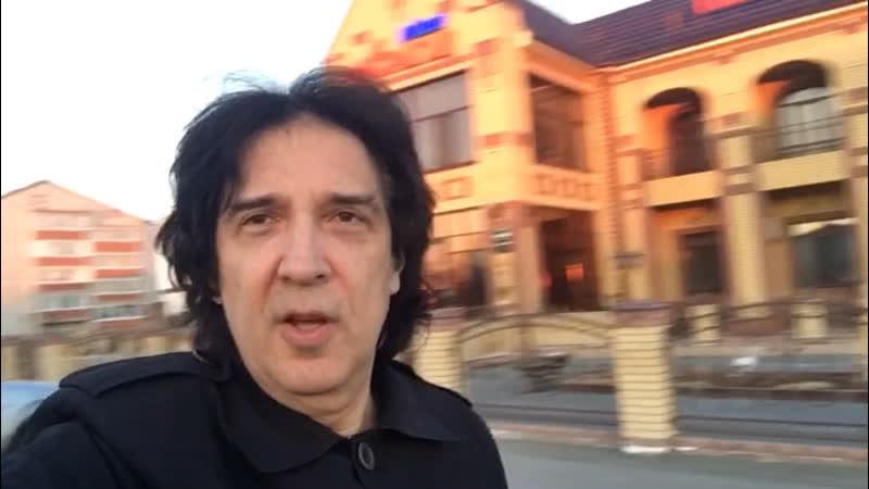 Кай Метов Приезд в Ялуторовск 09 04 2019