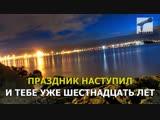 (Караоке) Державин Андрей - Не Плачь Алиса