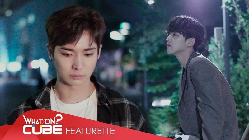 홍석(HONGSEOK) 유토(YUTO) - '離さないでよ / SoulJa (feat. 青山テルマ)' (Cover)