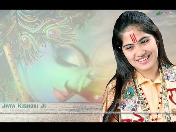 Jaya Kishori Ji, Shrimad Bhagwat Katha , Day 4, Special Live, Haridwar (Uttarakhand)