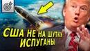 Нереальные разработки нового вооружения РФ