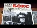 Серовские боксеры на верхних ступенях пьедестала состязаний г. Советский