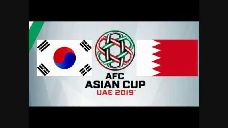 Южная Корея - Бахрейн Live
