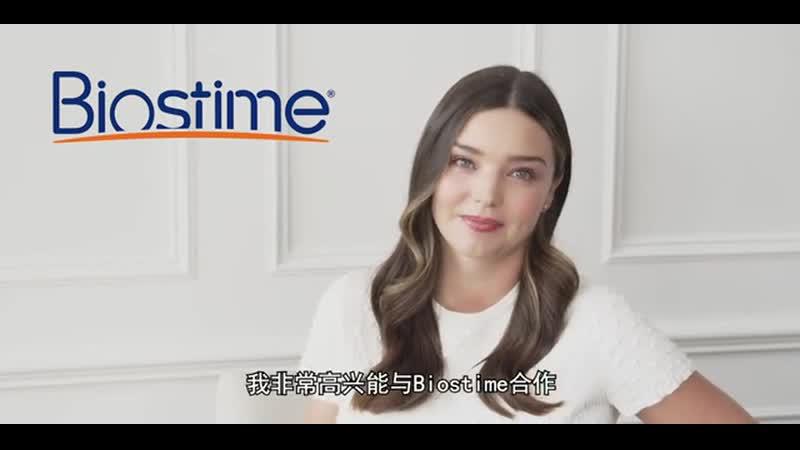 Рекламные кампании | Миранда Керр для Biostime | 2019