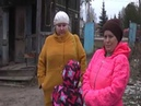 Реальная жизнь в России!ч.26 Бирск, Хорошилов Николай или смертельный дом-2