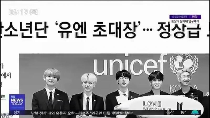 MBC 뉴스 아침 신문 보기