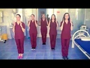 Много пуповин Пародия на песню Бузовой от студенток-медиков