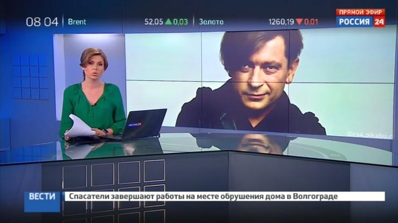 Новости на Россия 24 • Лёву Би-2 ждет 15 суток ареста или штраф в 5 тысяч рублей