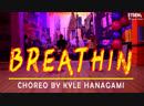 ANYA KSUSHA | ARIANA GRANDE - Breathin | DANCE COVER | Choreography by Kyle Hanagami