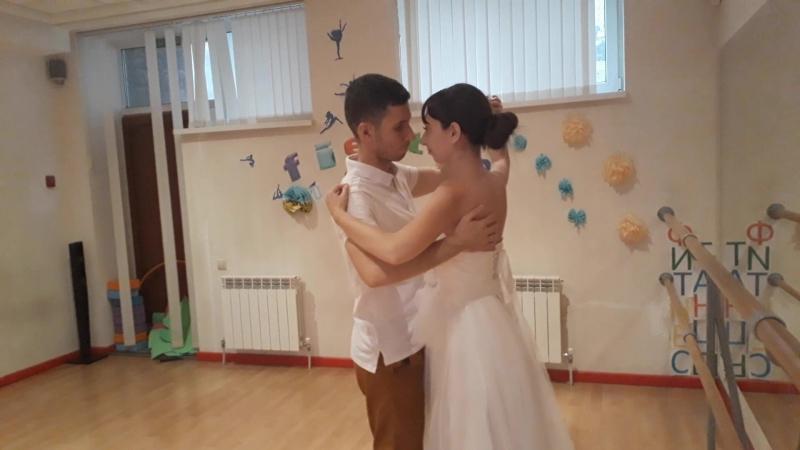 Свадебный танец 2018 Сергей и Оксана
