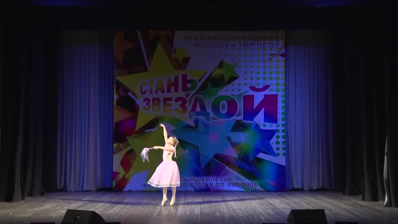УЧАСТНИК №50 ТУРУНИНА АНАСТАСИЯ (клас. танец - АНАСТАСИЯ)