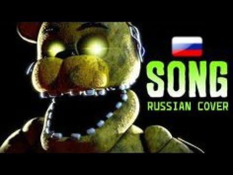 TryHardNinja - Replay Your Nightmare (Russian cover by Danvol, DariusLock and Rissy)     FNAF    