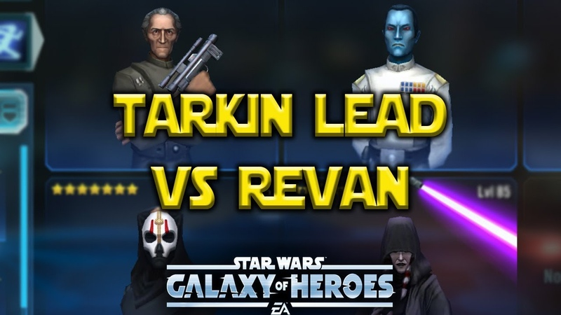Tarkin Lead VS Revan - HODA Is Magical For Jedi Speedfest - Star Wars: Galaxy Of Heroes - SWGOH