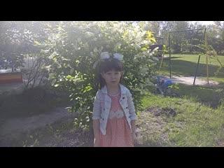 № 10- Кошман Маргарита, 4 года, У лукоморья дуб зелёный