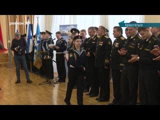 Соглашение о сотрудничестве подписали кадетский корпус и крейсер Адмирал Кузнецов