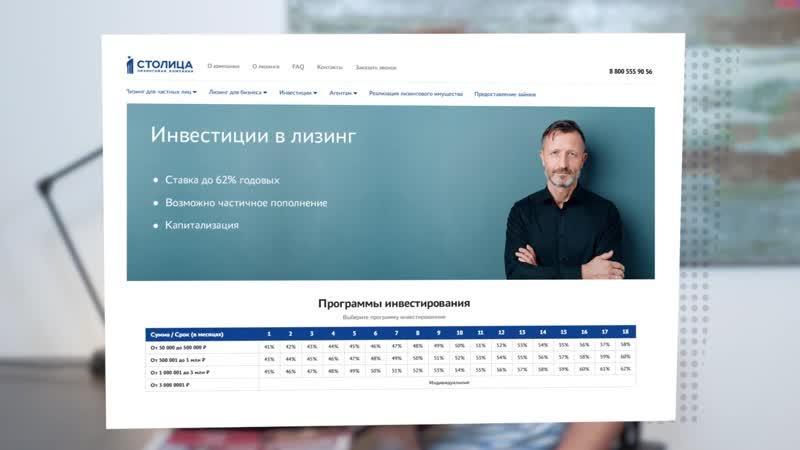 ♐Газета мэрии Москвы рекламирует мошенников♐
