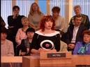 Час суда. Дела семейные (REN-TV, 2005)