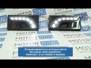Черные диодные противотуманные фары на ВАЗ 2110-2112, 2113-2115   MotoRRing