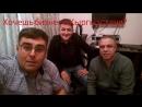 Хотите прибыльный бизнес в Кыргызстане Тогда свяжись с нами