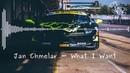 Jan Chmelar - What I Want [Rocking Cogs]