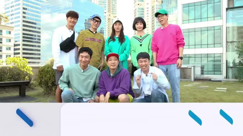 Бегущий человек 423 эпизод оригинал без перевода