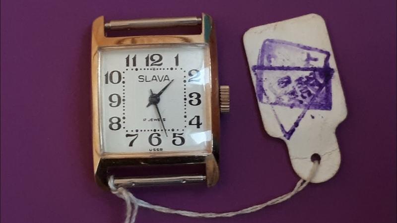 Часы slava 17 jewels ussr позолота