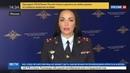 Новости на Россия 24 В Твери раскрыта преступная группа по легализации мигрантов
