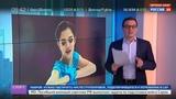 Новости на Россия 24 Фигуристка Евгения Медведева обновила свой рекорд