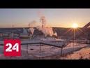 Сокровищница Юрубчена. Специальный репортаж Дмитрия Кодаченко - Россия 24