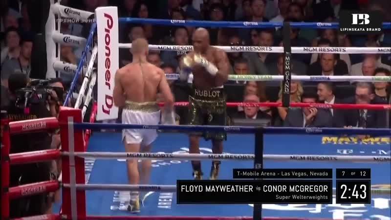 Floyd Mayweather Conor McGregor I Весь бой ᴴᴰ