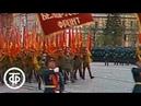 Парад на Красной площади в Москве, посвященный 40-летию Победы 1985
