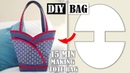 DIY MOST POPULAR DESIGN HANDBAG TUTORIAL Tote Bag In 10 Min Sewing Easy Step by Step