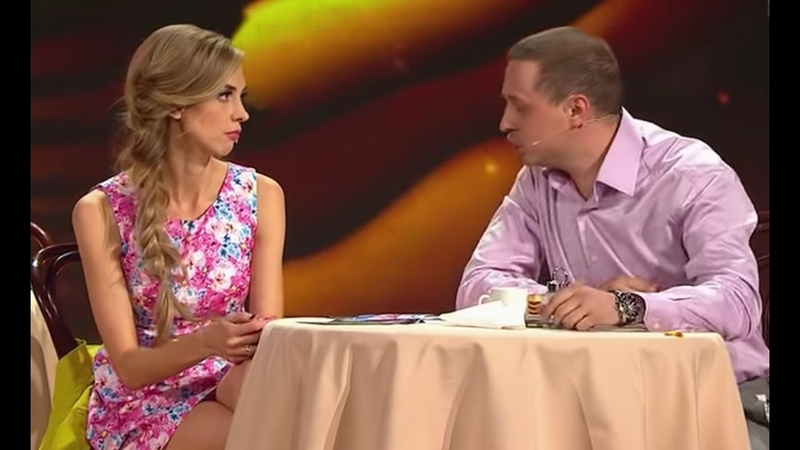 Камеди вумен Comedy Woman Свидание в ресторане смотреть онлайн смешной выпуск