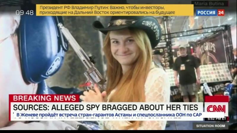 Новости на Россия 24 Дело Бутиной россиянку оставили за решеткой а ее адвокату запретили говорить
