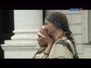 Легенды колдовской любви 11-12 из 16