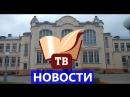 Анонс «ТВ-Короленко», 18.09.2018 г.